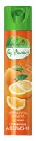Освіжувач повітря «PROVENCE» Сонячний апельсин